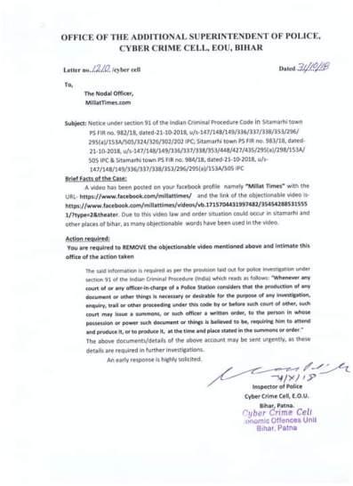 millat Times cyber cops letter