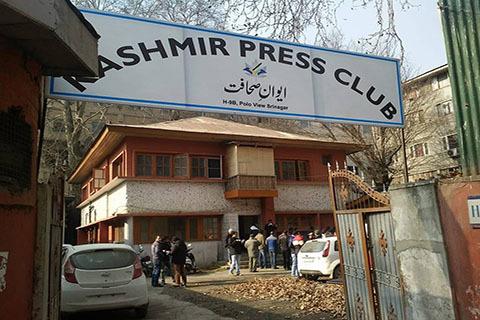 kashmir press club