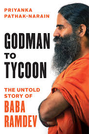 ramdev book cover