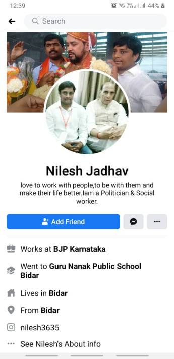 Nilesh Jadhav Bidar complainant
