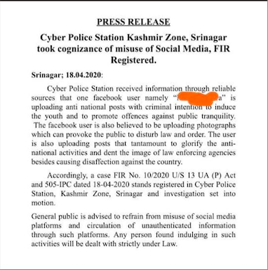 cyber police press release